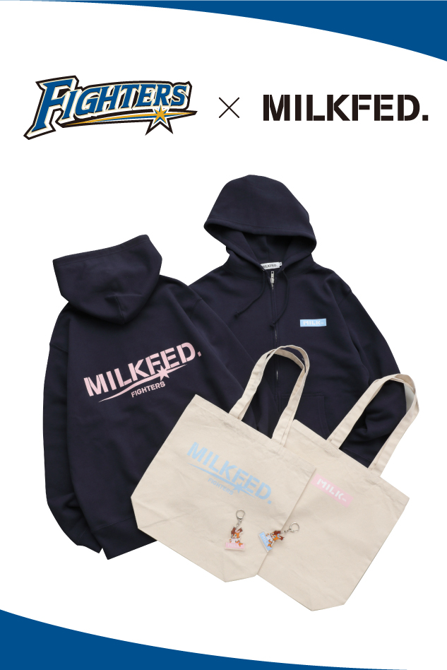 2/12 Wed. MILKFED.xHokkaido Nippon-Ham Fighters Special Collaboration Ver2. release