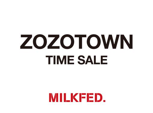 zozotowntimesal-01