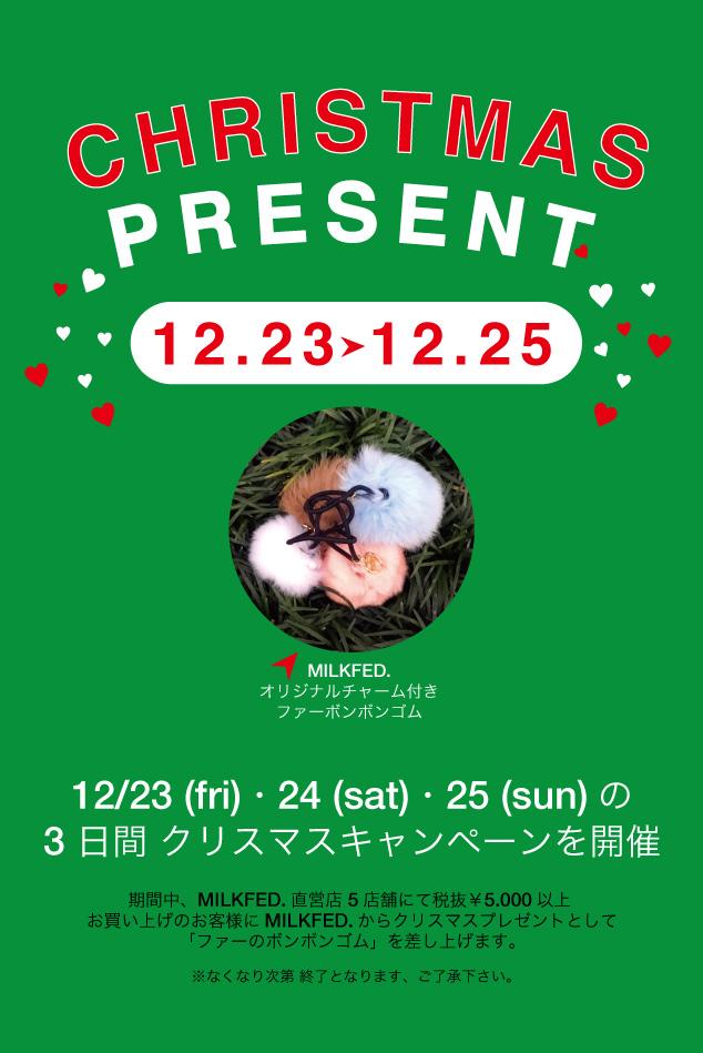 christmas-03