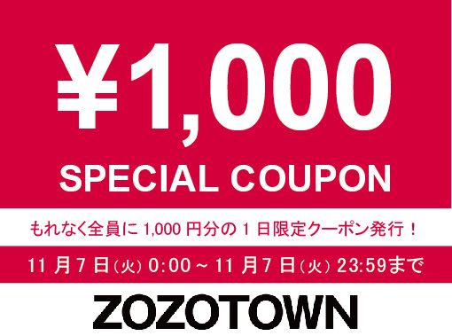 newszozocoupon2017-01