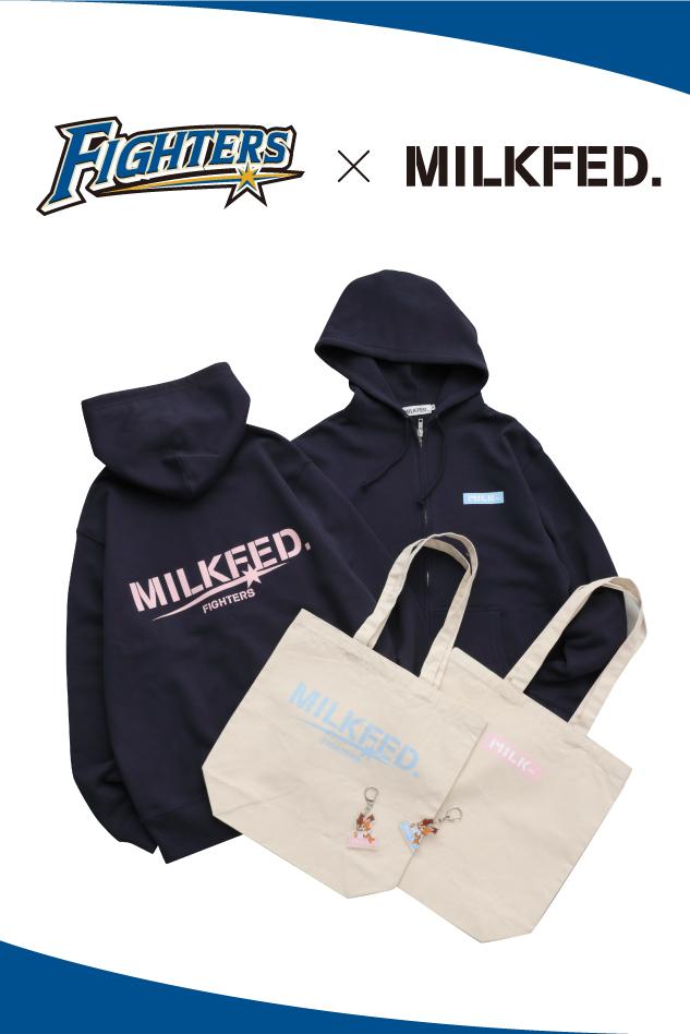 2. 12(WED) MILKFED.與日本職業棒球隊Hokkaido Nippon-Ham Fighters第二季聯名發售!